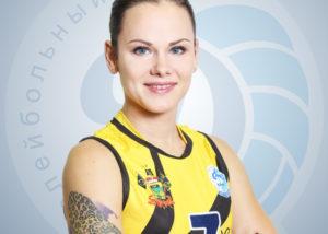 Svetlana Kryuchkova Los tatuajes de los deportistas más sexis